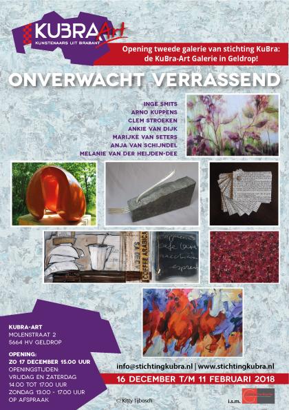 Expositie 'Onverwacht Verrassend' van 16 december t/m 11 februari 2018